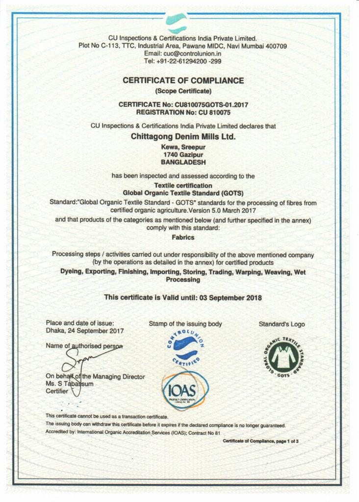 Chittagong Denim Mills Ltd  – Smart Group of Industries
